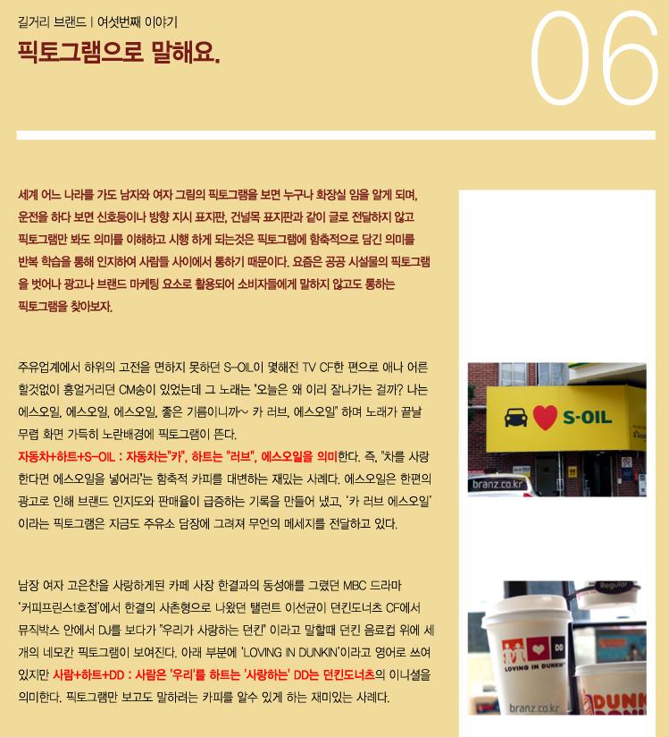 0902_designnet_01.jpg