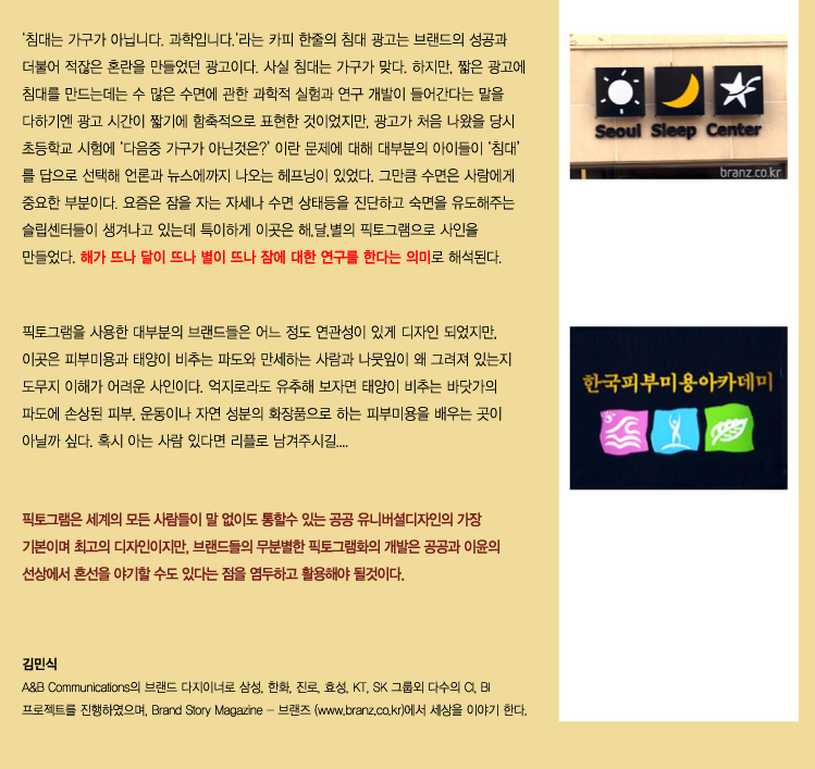 0902_designnet_02.jpg